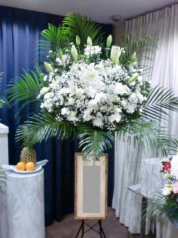 お葬儀用生花スタンド(白あがり)