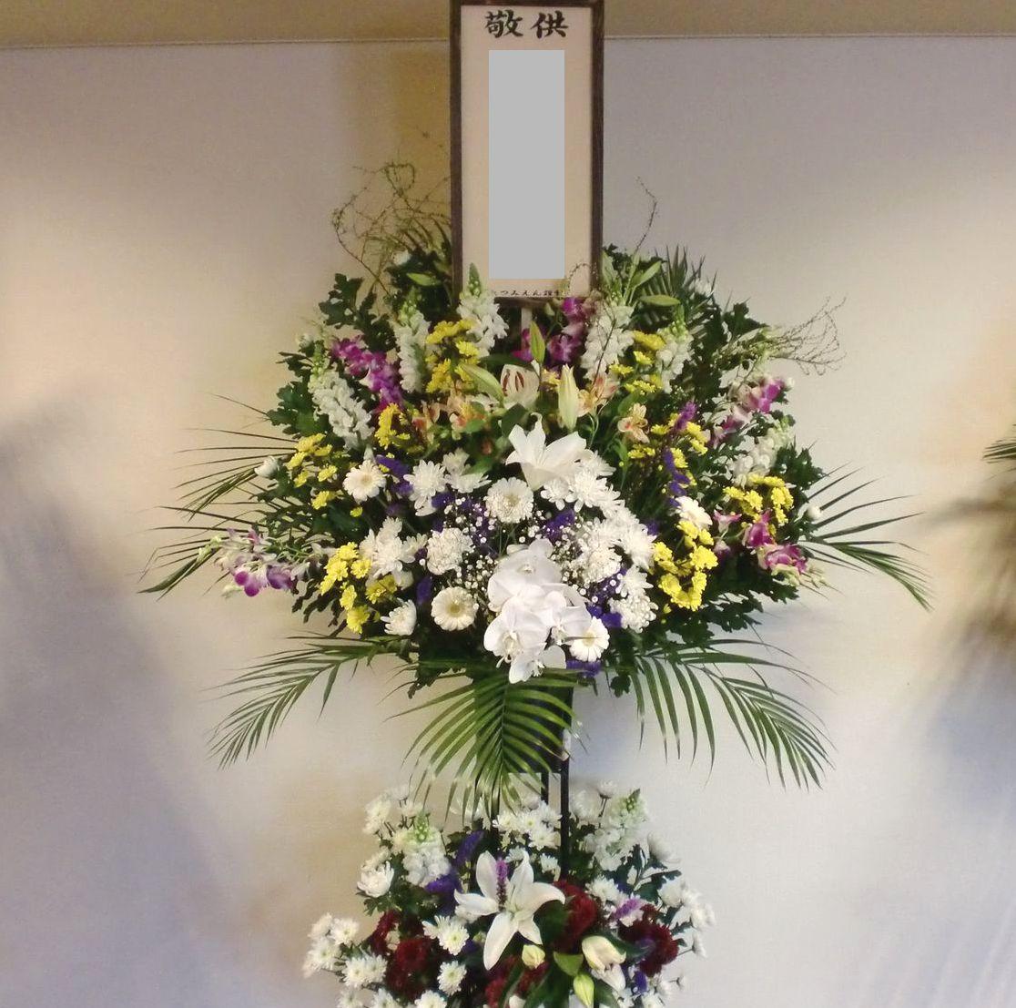 お葬儀用生花スタンド2段B